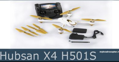 Hubsan-X4-H501S