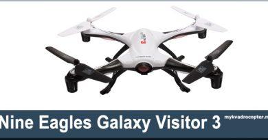 Nine-Eagles-Galaxy-Visitor-3