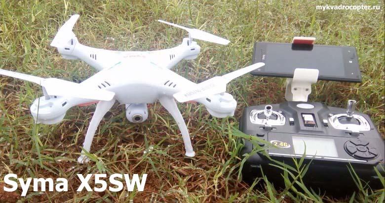 Screenshot 16 - SymaX5SW качественный квадрокоптер с низкой ценой.