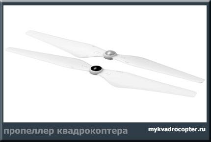 propellerkvadrokoptera