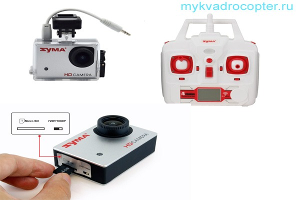 camera-x8g