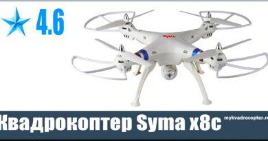 kvadrokopter-syma-x8c