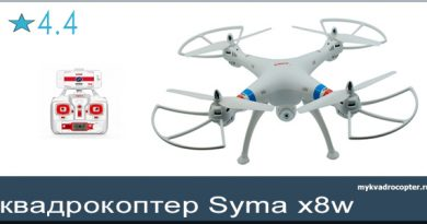 kvadrokopter-syma-x8w-wi-fi-fpv
