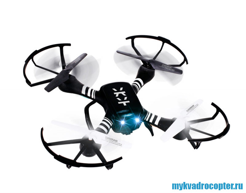 kvadrocopter Mixberry Hornet HD