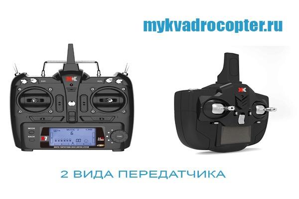 peredatchik-xk-x251