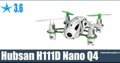 микро квадрокоптер hubsan h111d nano q4