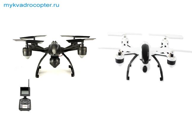 цвета квадрокоптер продаётся в двух цветах jxd 509v ufo