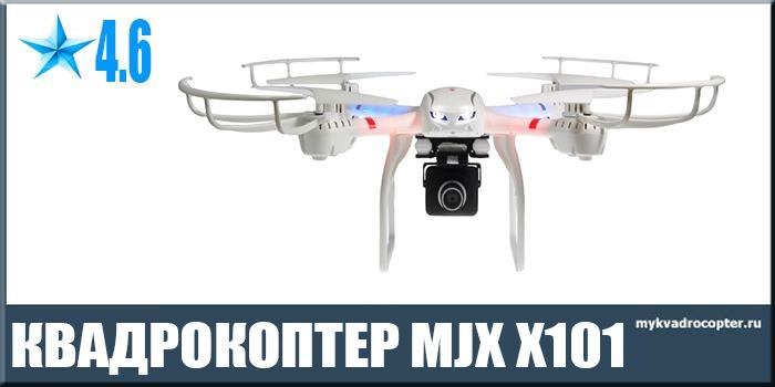 MJX X