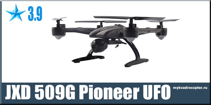 kvadrokopter jxd 509g pioneer ufo
