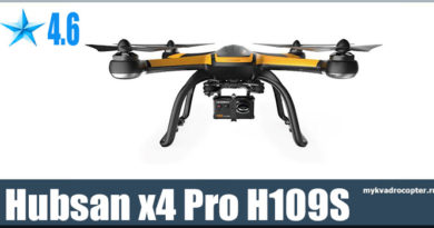 дрон hubsan x4 pro h109s