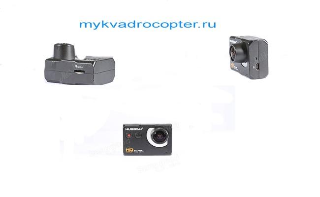 camera hubsan x4 pro h109s