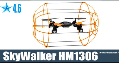 дрон SkyWalker hm1306