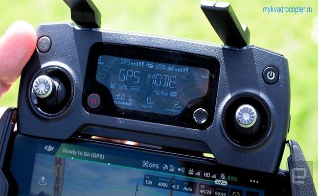 Посадочные шасси мягкие к беспилотнику mavik очки от сони виртуальная реальность