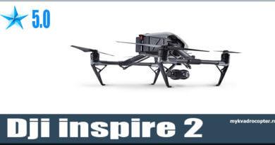 дрон dji inspire 2