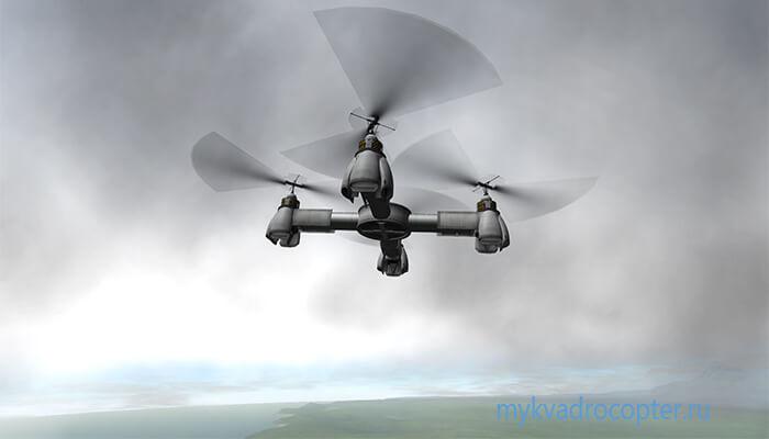 Квадрокоптер 5 заказать glasses к бпла в ульяновск