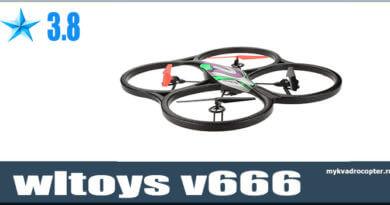 дрон wltoys v666