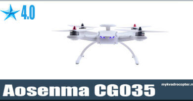 квадрокоптер Aosenma CG035