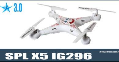 дрон SPL X5 IG296
