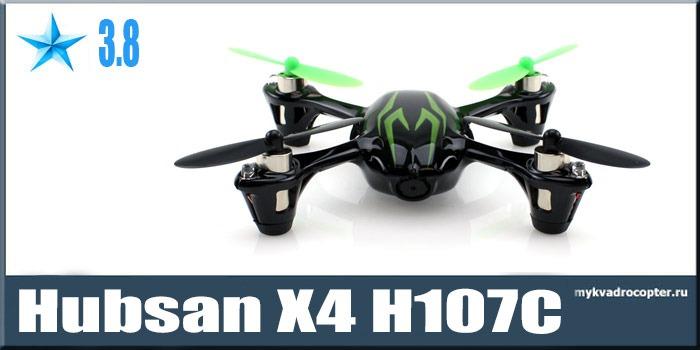Обзор недорогого квадрокоптера Hubsan X4 H107 с двумя комплектациями.