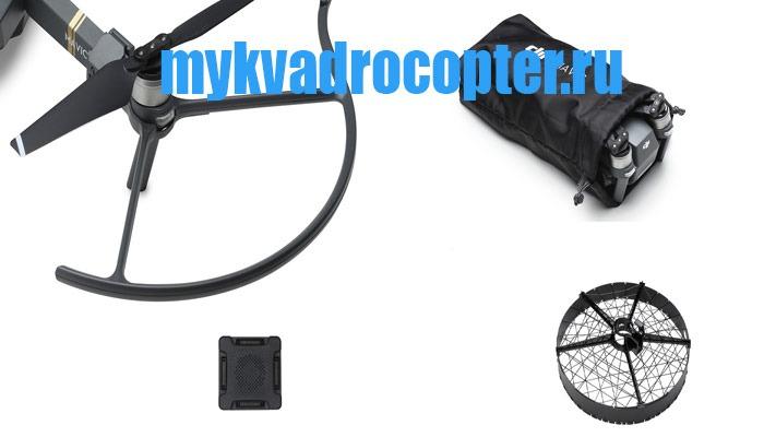 Защита пропеллеров для беспилотника mavic сенсоры мавик эйр наложенным платежом