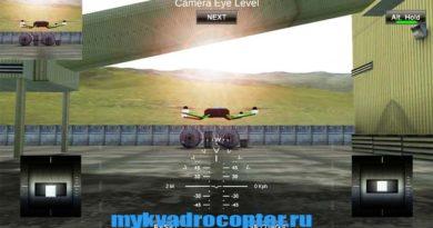 quadcopterfx-simulator