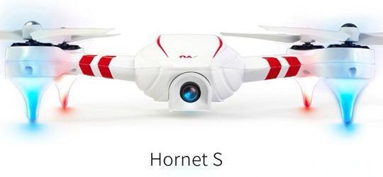JYU Hornet S - JYU Hornet S быстрый и функциональный квадрокоптер.