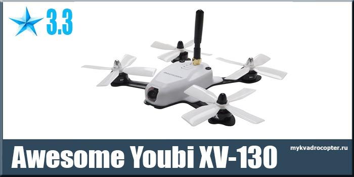 Youbi XV 130