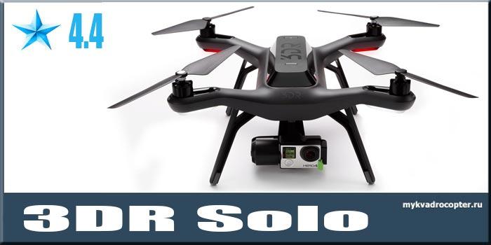 3DR Solo