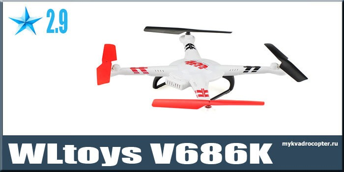 квадрокоптер WLtoys V686K