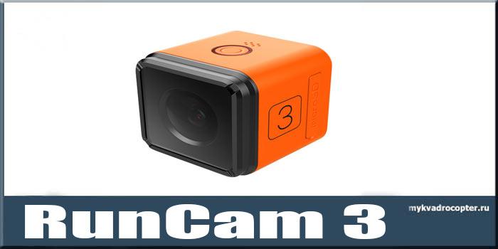 RunCam-3