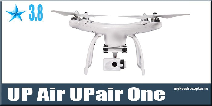 UPair One