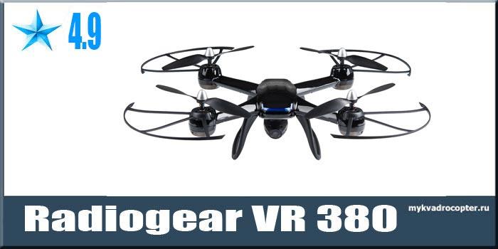 dron Radiogear VR