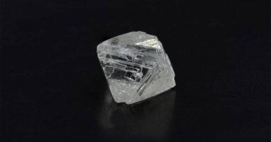 дрон для поиска алмазов