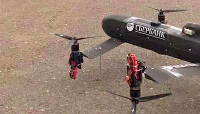 foto drona sberbanka - Сбербанк выполнил первую беспилотную доставку наличных.