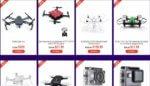 Скидка до 70% в интернет магазине электроники TomTop.