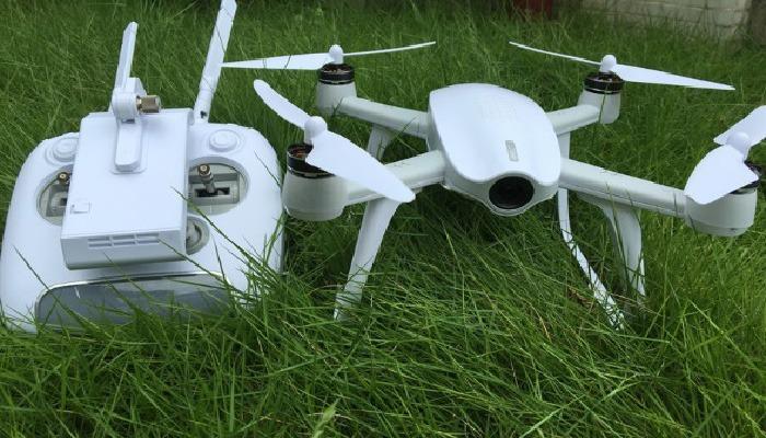 Walkera AiBao dron