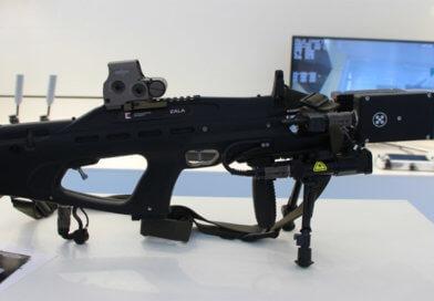 REX-1 электронное ружье против дронов от концерна Калашников.