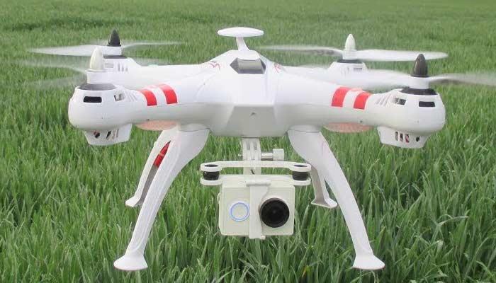 Bayangtoys X16 dron