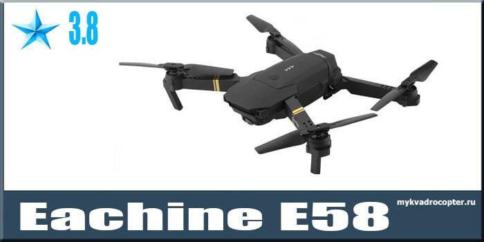 Новый Eachine E58 клон DJI Mavic Pro