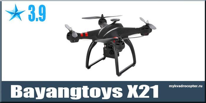 Bayangtoys X21 квадрокоптер с GPS и бесколлекторными моторами