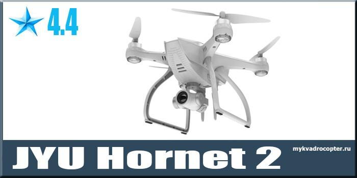 JYU Hornet 2 obzor kvadrokoptera