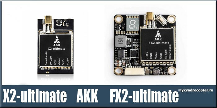 AKK X2 ultimate i AKK FX2 ultimate obzor