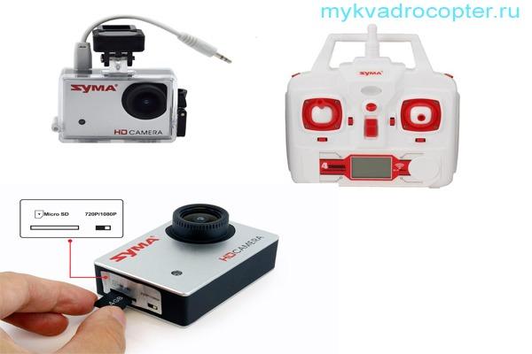 camera x8g