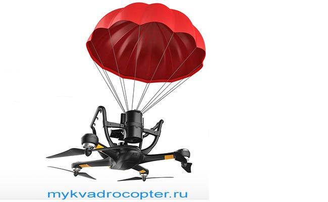 parashut hubsan x4 pro h109s