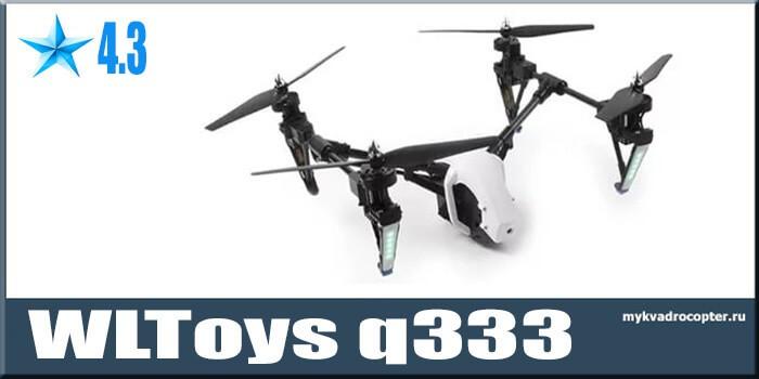 kvadrokopter wltoys q333 1