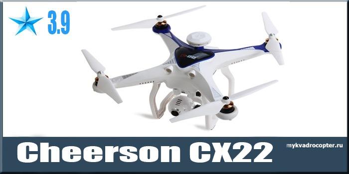 CheersonCX