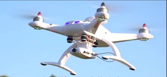 Aosenma CG035 dron