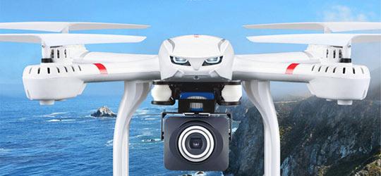 MJX X101 dron