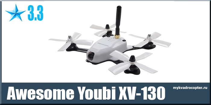 YoubiXV