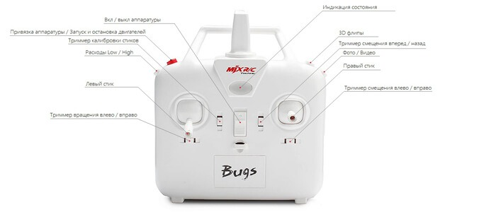 MJX Bugs 3 pult